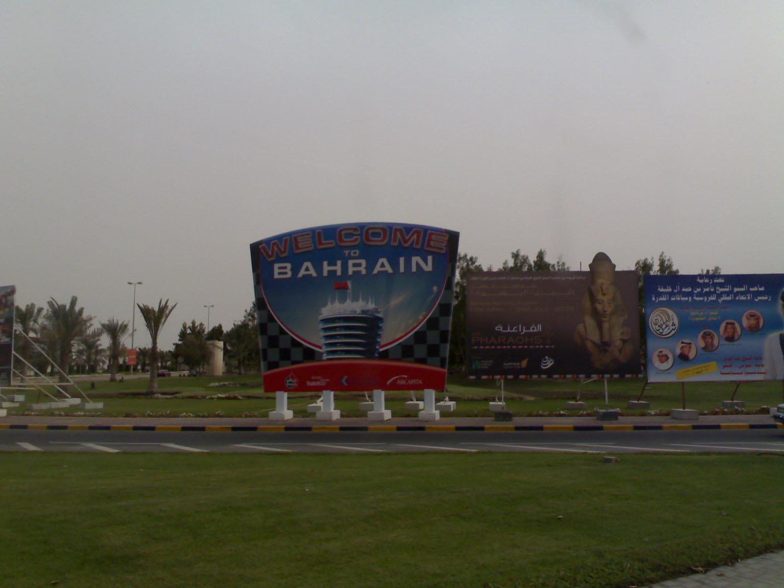 2007-04-14 (72)
