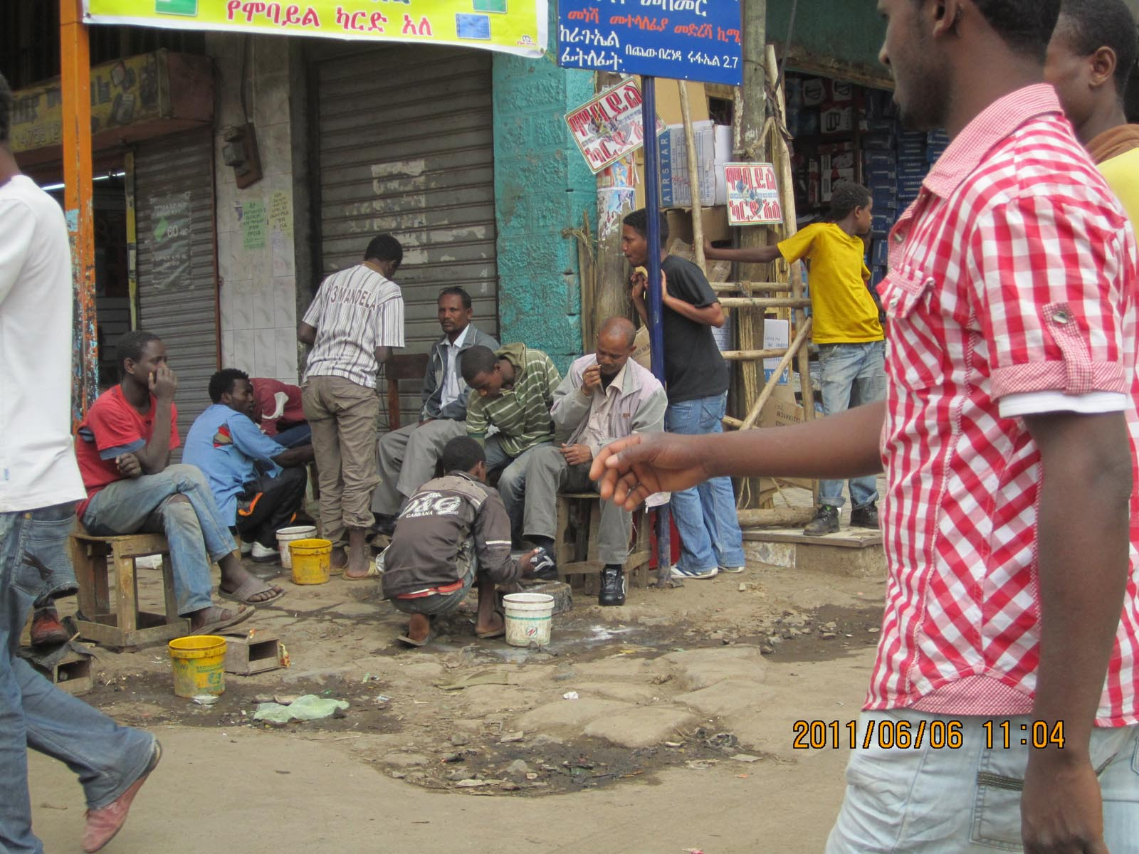 ethiopia (7)