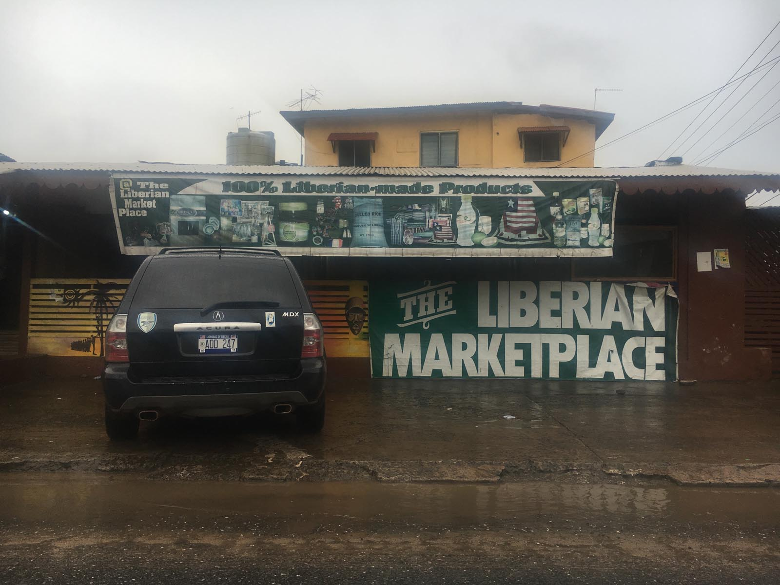 liberia (9)