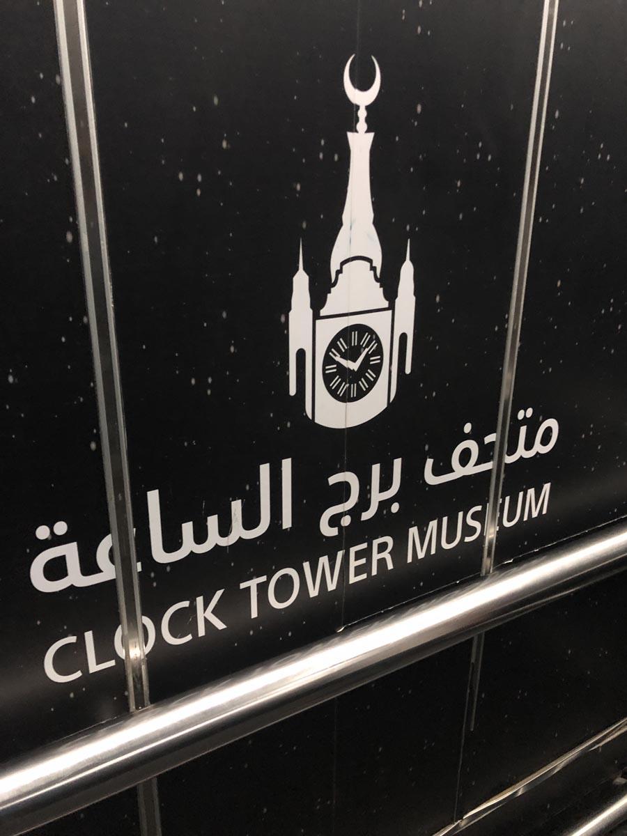 Saudiya Arabistoni (18)